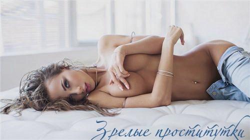 Проститутки москва от 500 руб