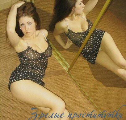 Cофа19: Проститутки дешовые в тольятти ролевые игры