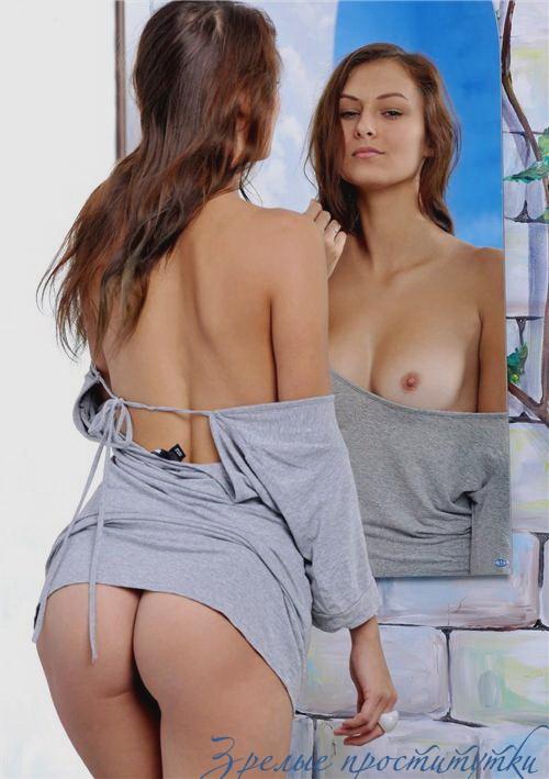 Алара VIP - спортивный массаж