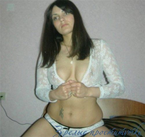 Аганя65:
