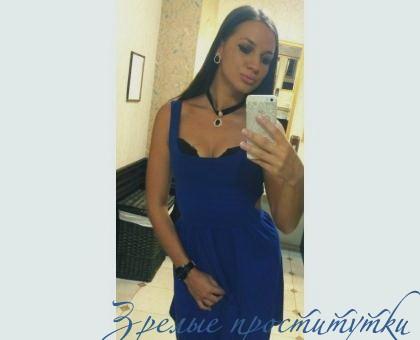 Снять негритянку проституткув иркутске