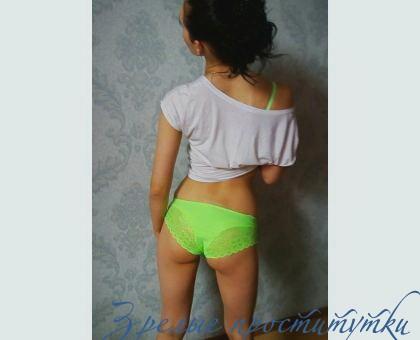 Ella98 - анальный фистинг вам