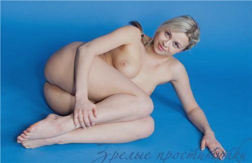 Елена туапсе интим услуги
