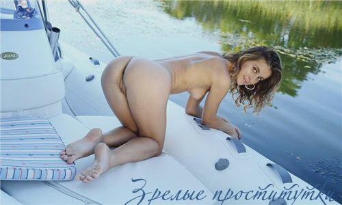 Настя и Василиса: фистинг классический