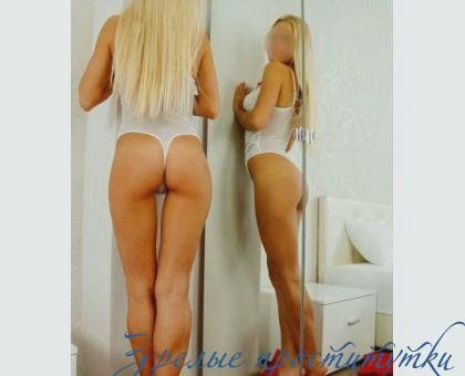 Проститутки в боровичах номер тел.