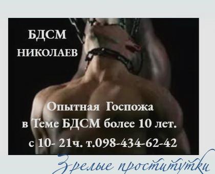 Валюха - тонизирующий массаж