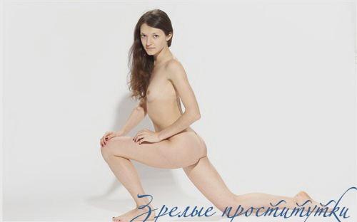 Васюня реал фото: непрофессиональный массаж