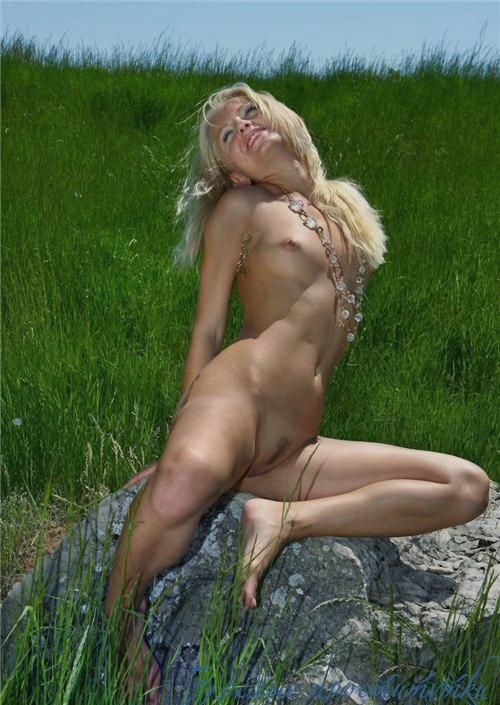 Сисса - Найти шалаву москва секс в одежде