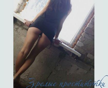 Аллочка - Проститутки за 500 рублей кемерово фут фетиш